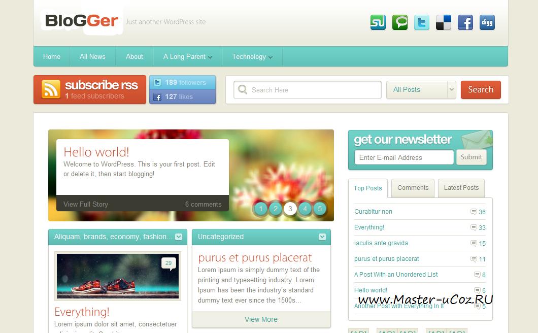 Скачать шаблон для блога на блоггере